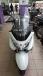 Used Suzuki burgeman AN200 abs for sale.