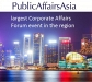 Hong Kong Public Affairs Industry Growth