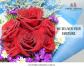 Affordable Online Florist Singapore