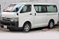 (Please Message: 92455222) van for disposal fr $50