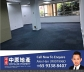 North Bridge Centre office Bras Basah for rent