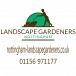 Landscape Gardeners Nottingham