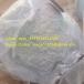 Raw Steroid Testosterone Cypionate, cindyc0951@gmail.com