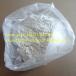 Testosterone Decanoate powder for sale,cindyc0951@gmail.com