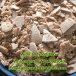 Eutylone BK-EDBP MDMA ETHYLONE Wickr:andyandy666 manufacturer CAS 17764-18-0