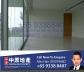 Singapore Newton Ardmore II condo apartment for sale