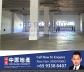 Jurong Penjuru Logistic Hub B2 factory warehouse for rent