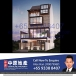 Freehold terrace house Figaro Street Bedok for sale
