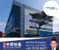 For lease B2 factory warehouse Penjuru Logistics Hub